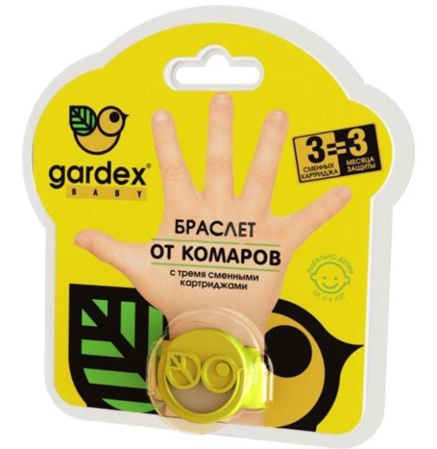 Gardex Baby браслет фото