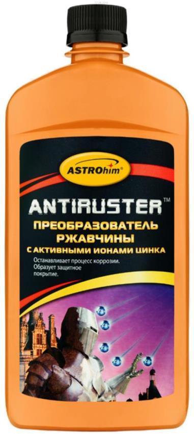 Antiruster с активными ионами цинка
