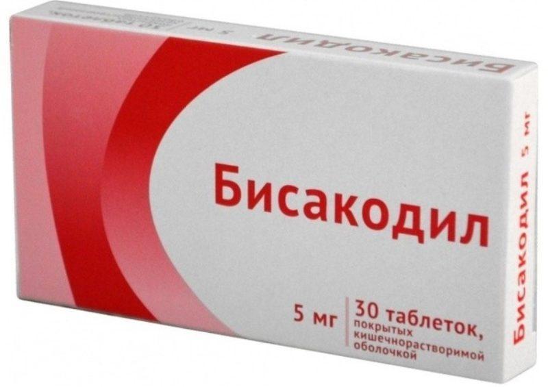 Бисакодил таблетки фото