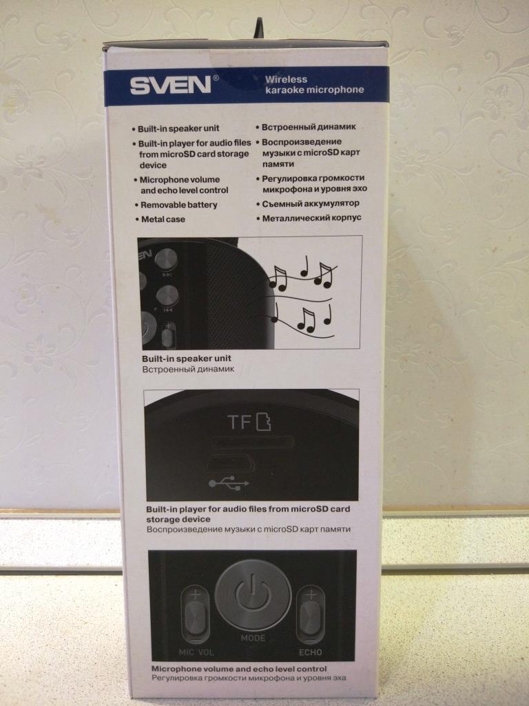 Характеристики Sven MK-960