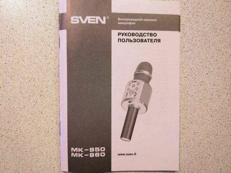 Руководство Sven MK-960