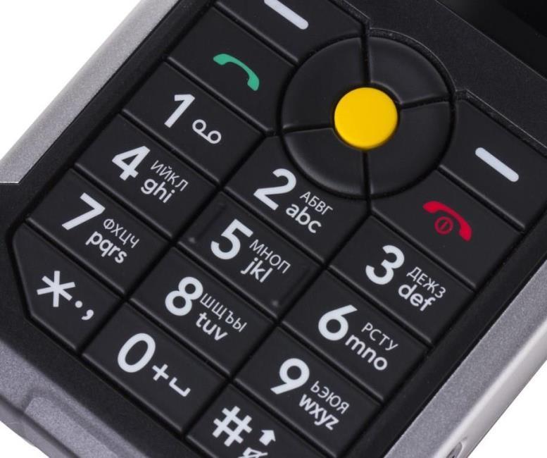Как выбрать кнопочный телефон