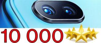 Выбираем самый хороший смартфон до 10000 рублей
