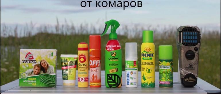 Выбираем средство от комаров