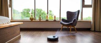 Сравнение роботов пылесосов iRobot Roomba 960 и Gutrend Echo 520