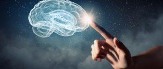 изменяем подсознание и программы - психология