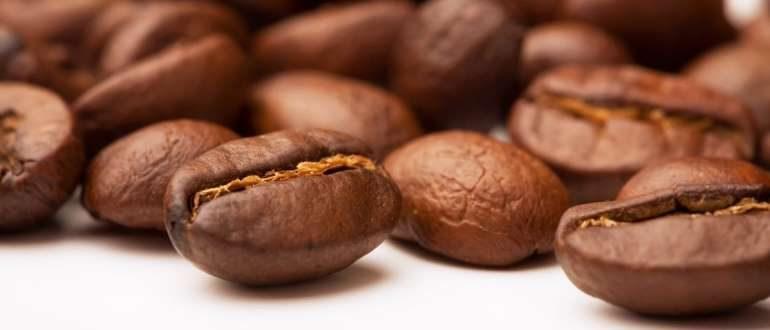 Выбираем лучший кофе зерновой