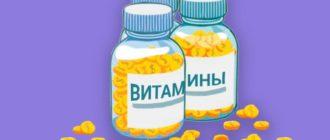 Выбираем самые хорошие витамины для мужчин