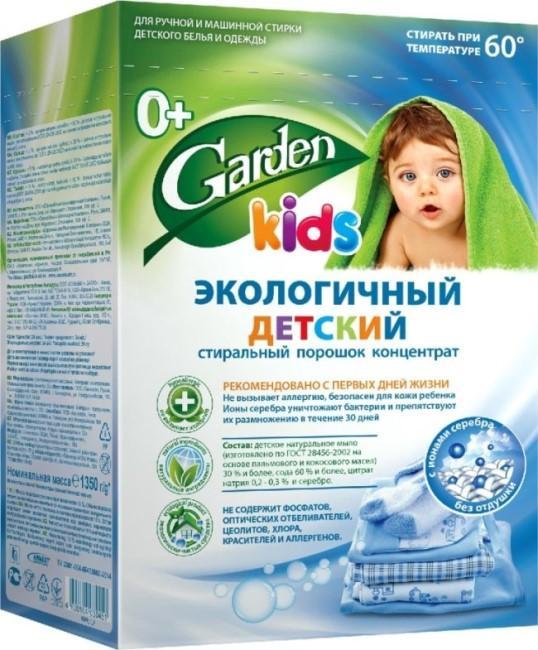 Garden «Kids» фото