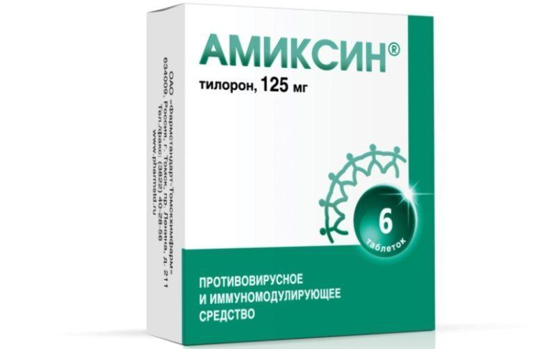 Амиксин фото