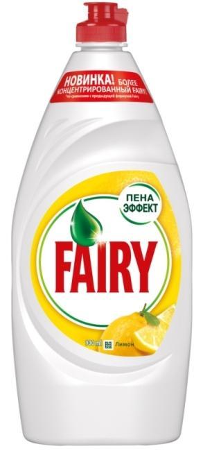 Fairy «Сочный лимон» фото