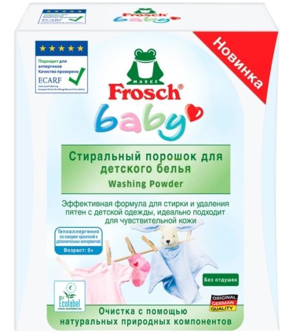 Frosch для детского белья фото