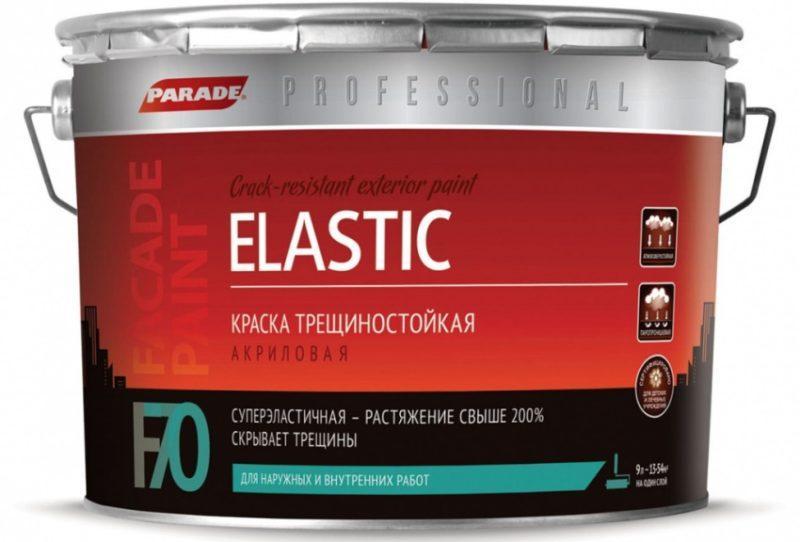 Parade Professional F70 Elastic