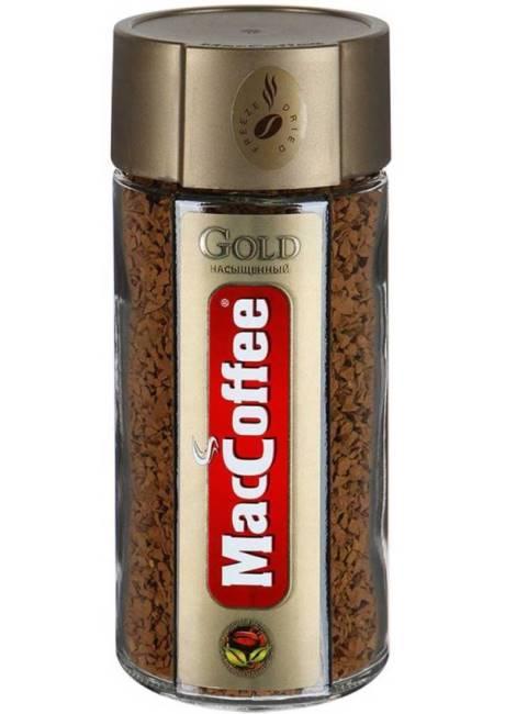 MacCoffee фото