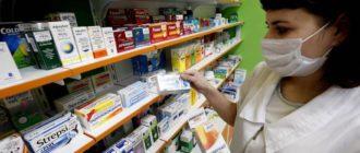 Противовирусное средство - подбираем лучшее