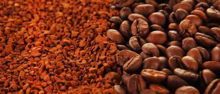 выбираем растворимый кофе