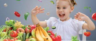 Витамины для детей - выбираем лучшие