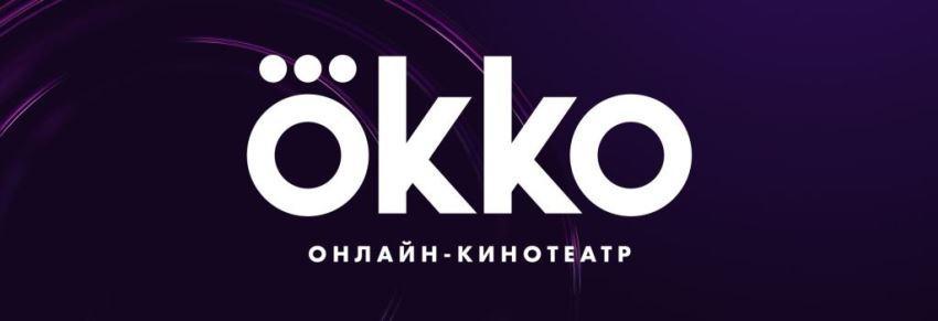 OKKO фото