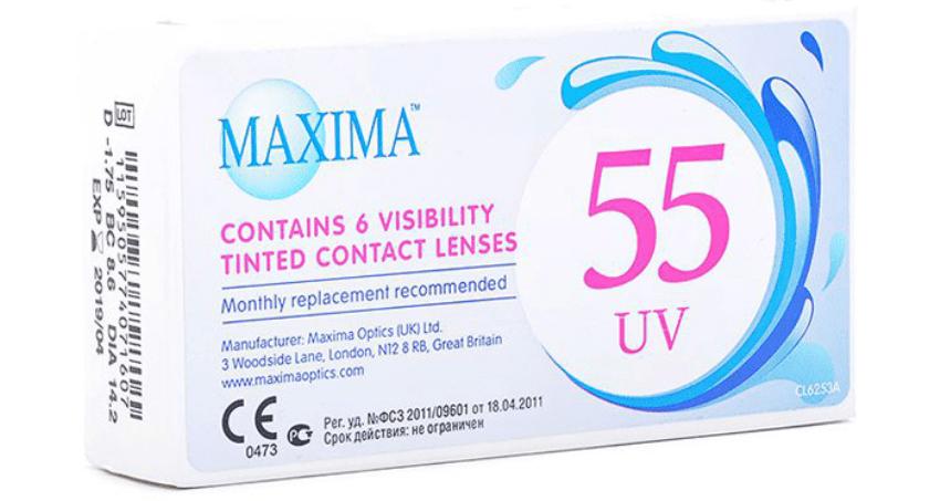 Maxima 55 UV фото