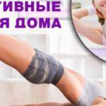 приложения для тренировок дома
