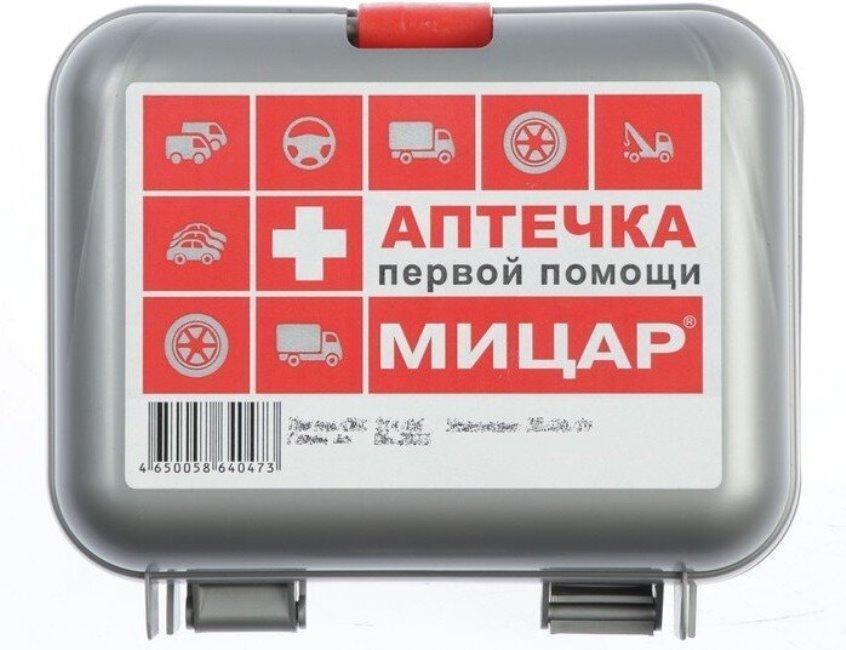 Автомобильная аптечка первой помощи №1 «Мицар» дорожная фото
