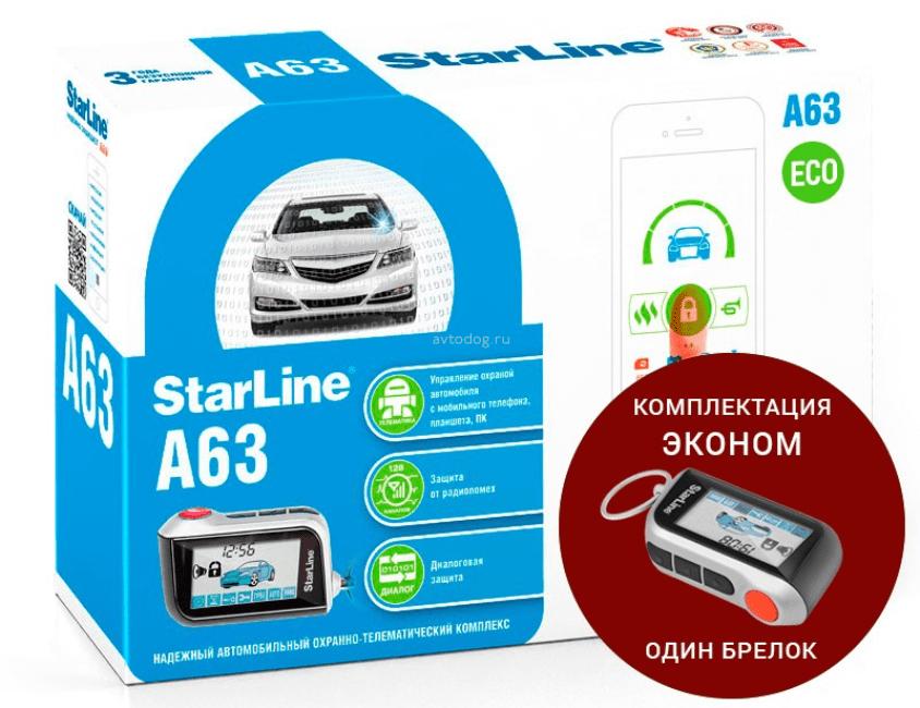 StarLine A63 ECO фото