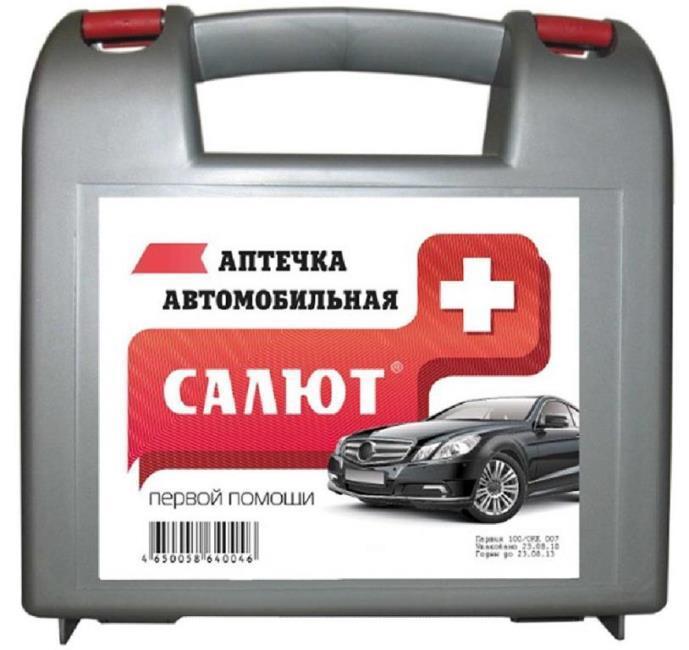 Автомобильная аптечка первой помощи «Салют» фото