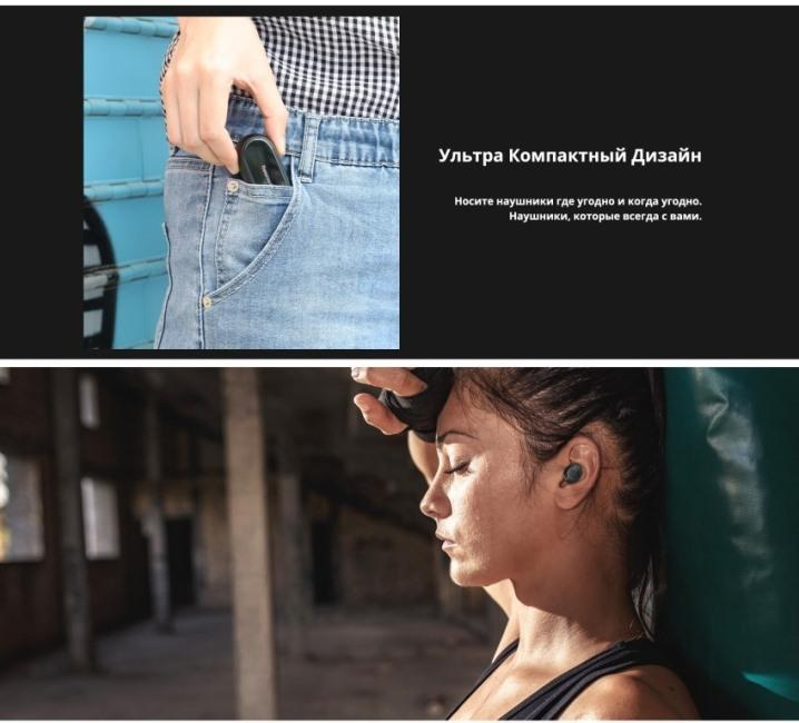 Tronsmart выпускает наушники с чипом от Qualcomm и УФ стерелизацией - Tronsmart Onyx Free