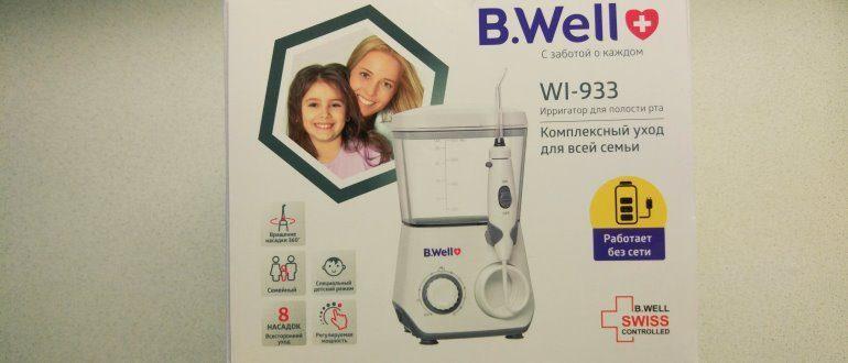 Ирригатор BWell WI-933 - полный обзор