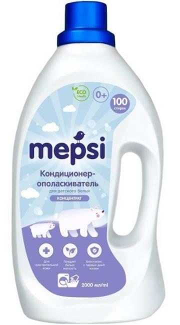 Mepsi для детского белья фото