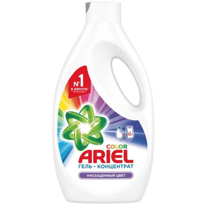 Ariel Color фото