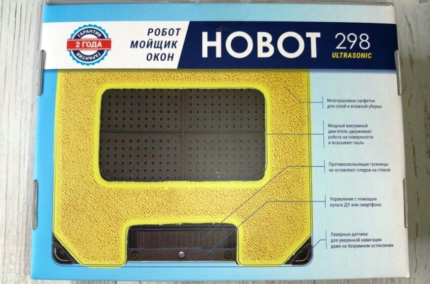 HOBOT 298 Ultrasonic фото