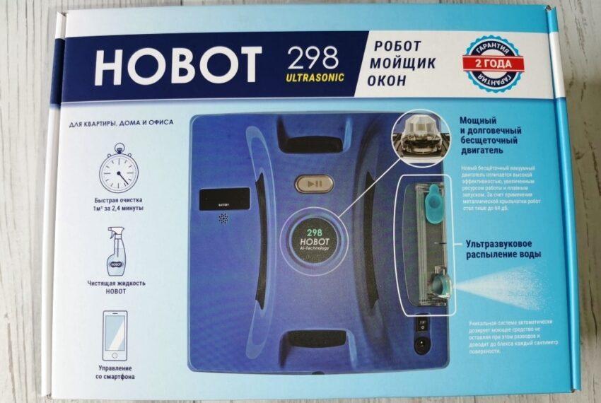 hobot 298 фото