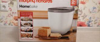 Хлебопечка Morphy Richards Homebake 502001 - полный обзор: цены, характеристики, отзывы