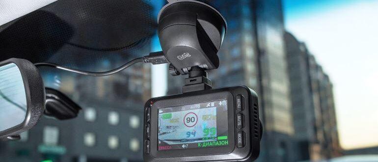 Видеорегистратор с радар детектором- выбираем самый хороший