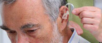 Выбираем хороший слуховой аппарат