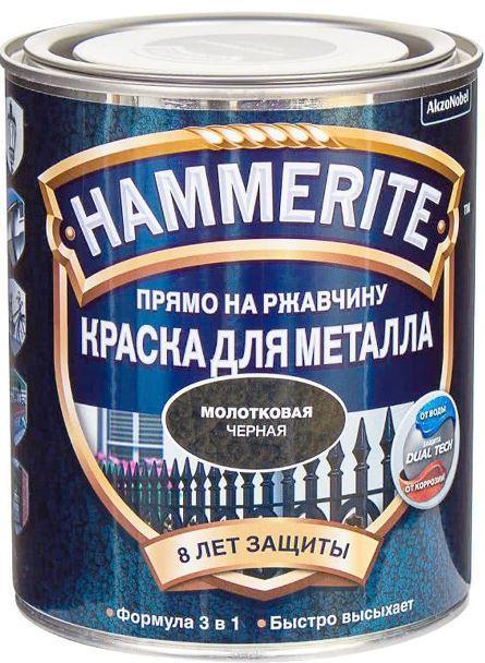 Hammerite фото