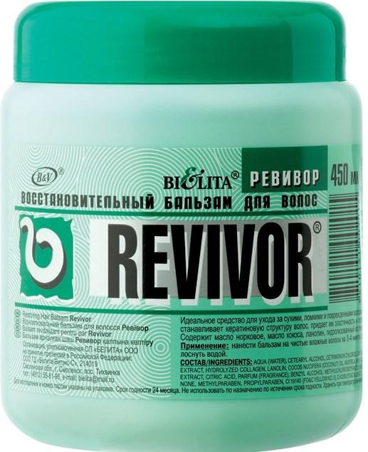 Bielita REVIVOR Восстановительный фото