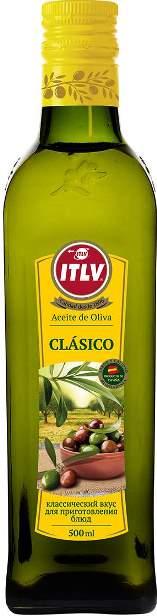 ITLV CLASICO фото