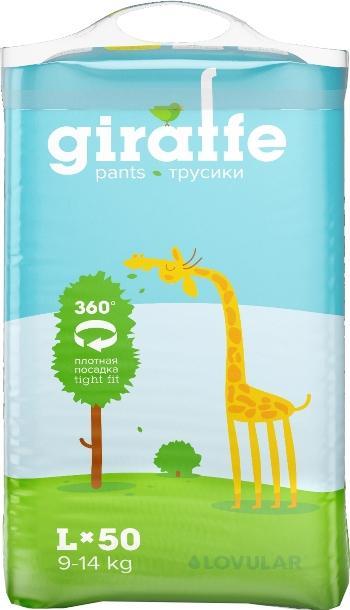 Lovular Giraffe M фото