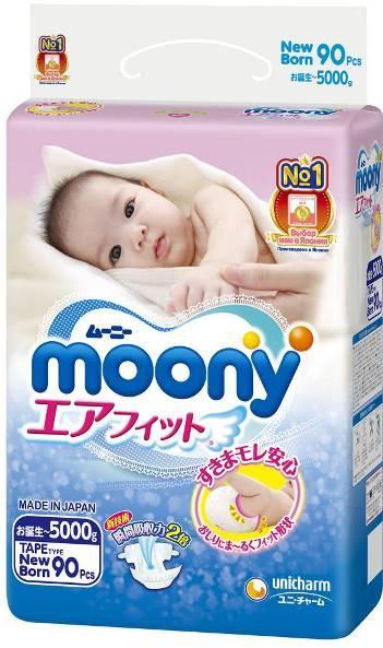 Moony фото