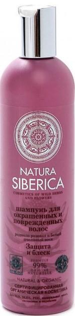 Natura Siberica «Защита и питание» фото