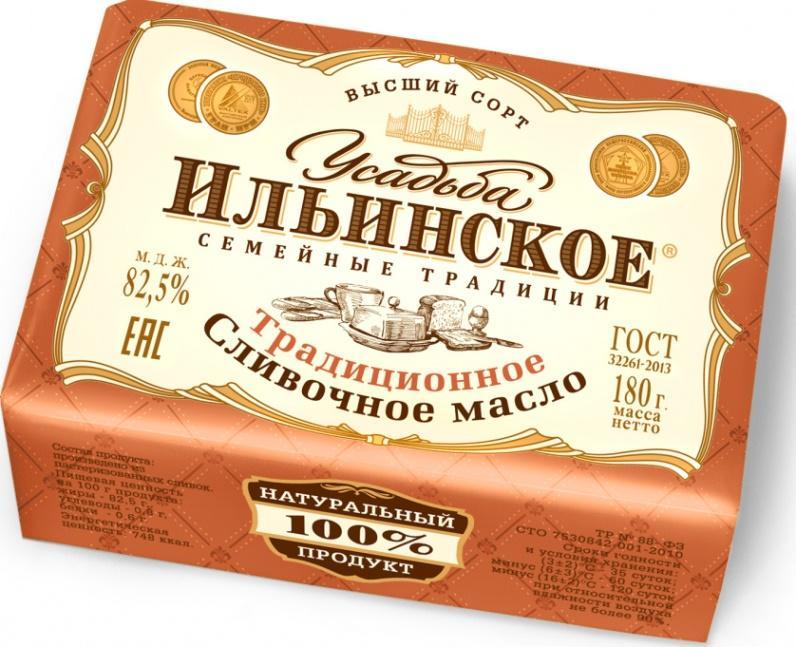 Усадьба Ильинское 82,5% фото
