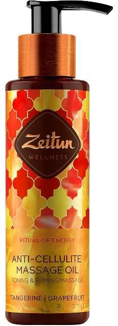 Zeitun Wellness «Ритуал энергии» фото