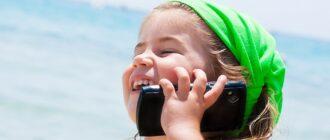 Рейтинг самых хороших смартфонов для ребенка
