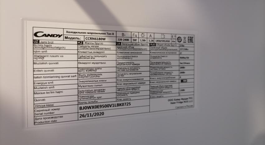 Табличка с параметрами холодильника Candy CCRN 6180W