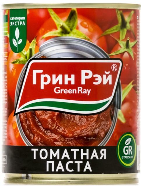 Green Ray фото