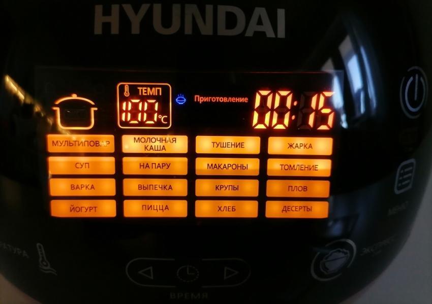 Панель управления во включенном состоянии Hyundai HYMC-1611-