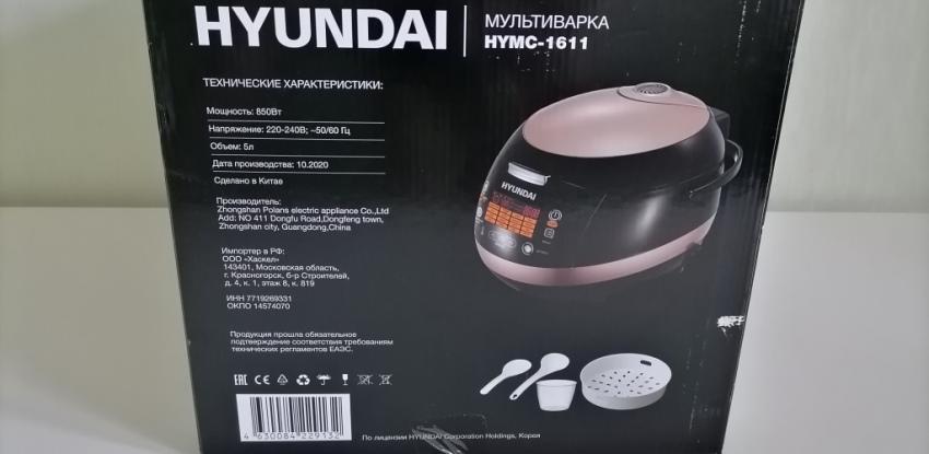 Характеристики на коробке Hyundai HYMC-1611-