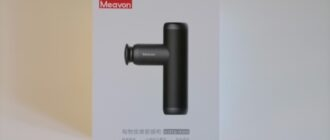 Xiaomi Yunmai Extra Mini фото